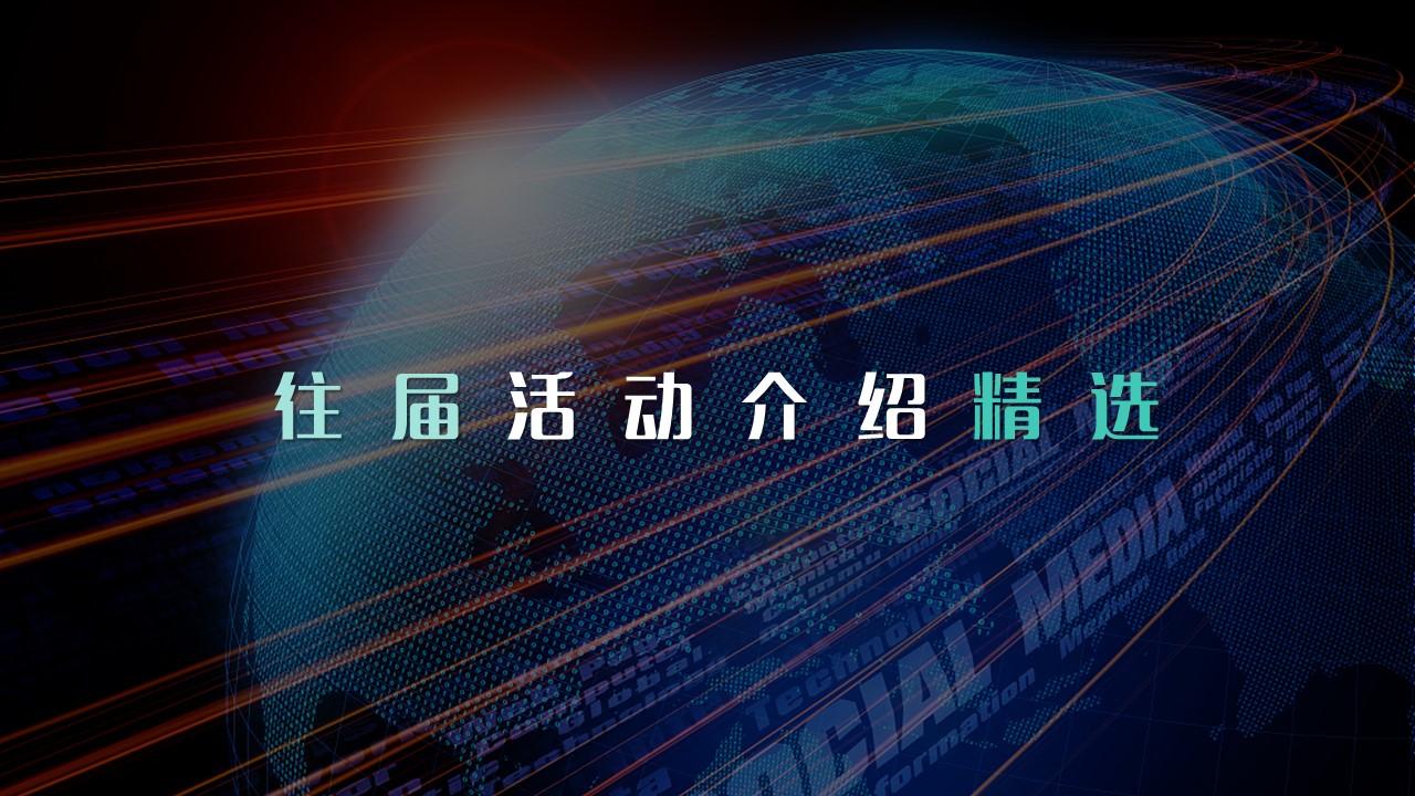 幻灯片54.JPG