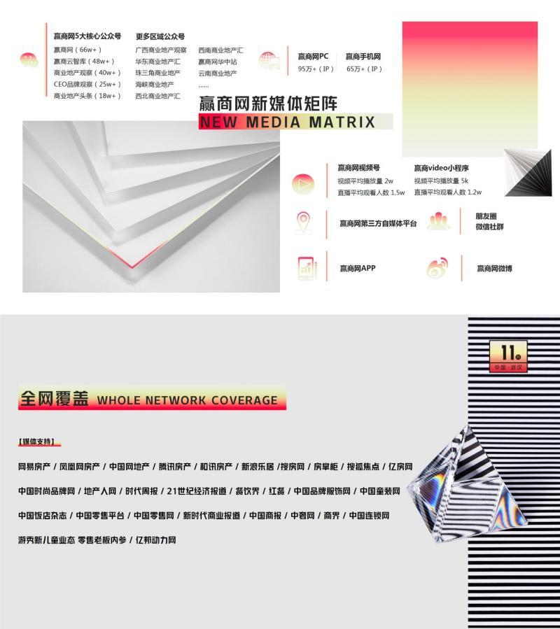 微信图片_20210924142827(1).jpg