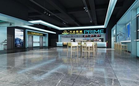 恒达平台网页版登录丽水首座万达广场9月30日开业!第二座万达广场已签约落地