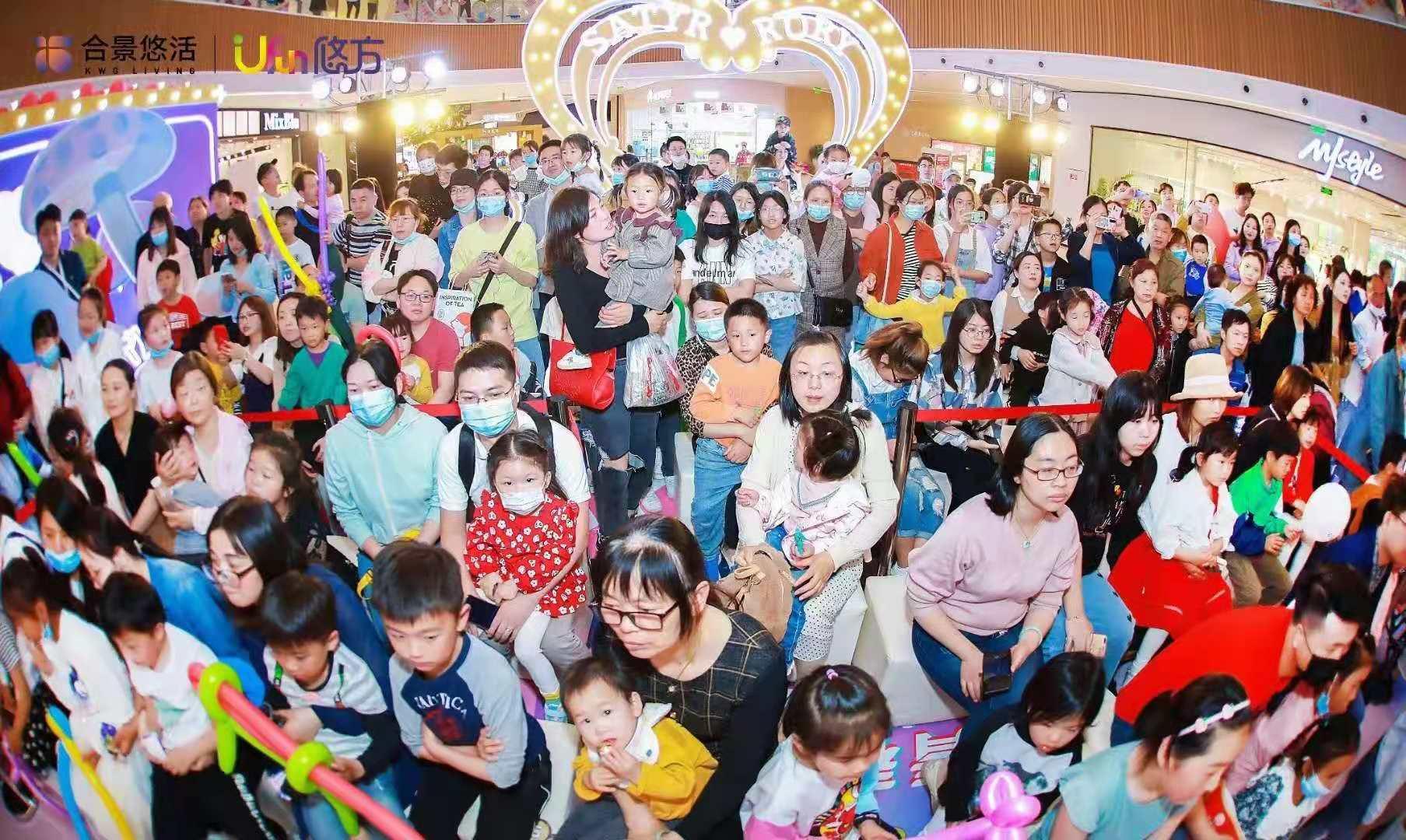合景悠方(苏州)三周年庆,业绩客流双增长