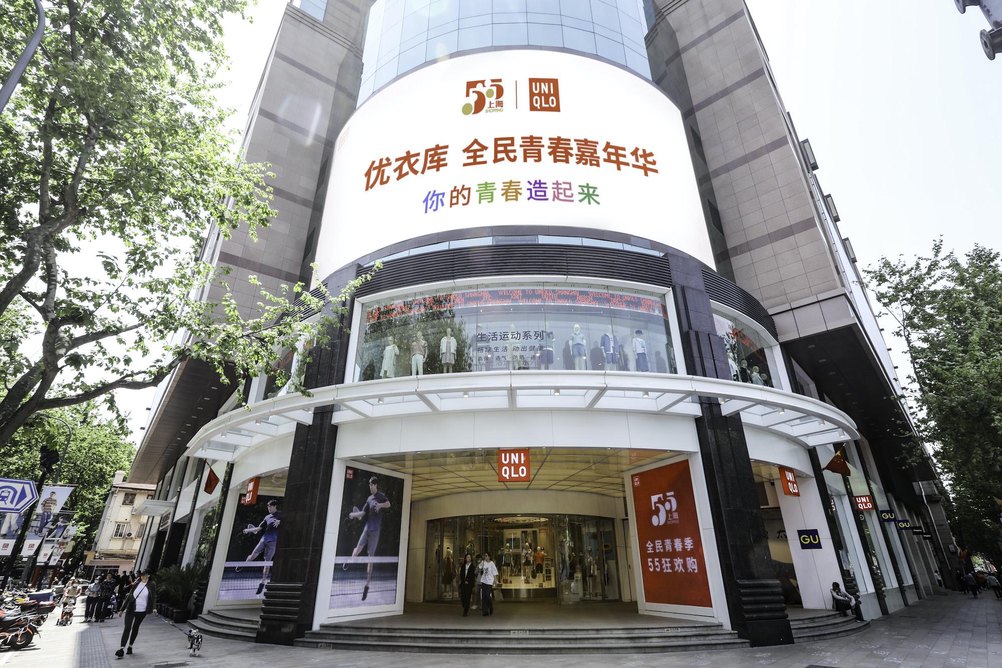 """上海五五购物节重燃消费热情,优衣库的""""数字消费零售""""之道"""
