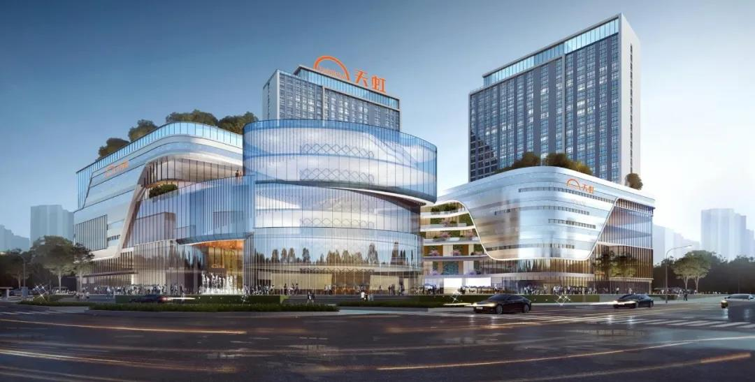 恒达平台登录网址天虹签约长沙鄱阳汇金中心项目 将打造12万㎡购物中心