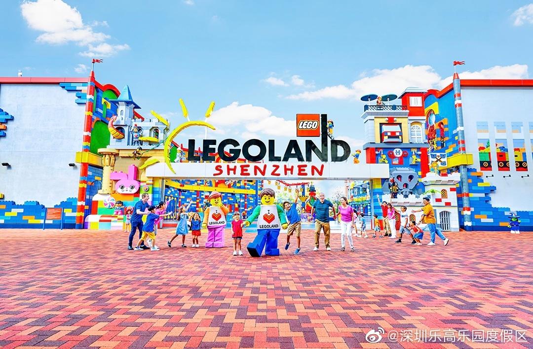 恒达平台登录网址上海乐高乐园落地,中国三座乐高乐园将于2023年-2024年开业