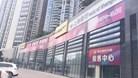 深圳Port living Mall