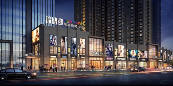 深圳流塘湾购物中心