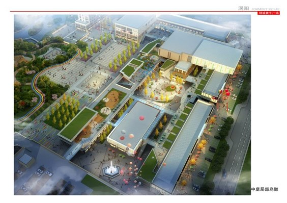 亳州涡阳县绿城·青牛广场