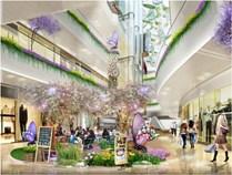 中山汇丰城购物公园