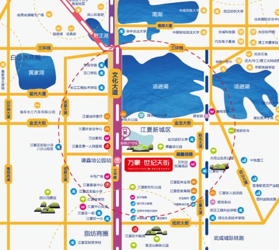 武汉万豪世纪天街