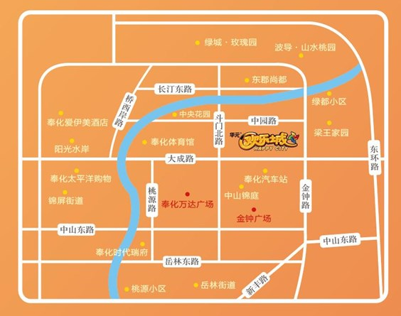 宁波奉化华元欢乐城