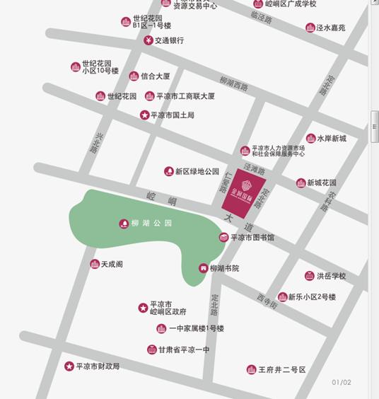 平凉金润国际购物中心