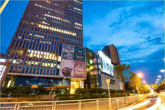 深圳前海振业星海商业广场