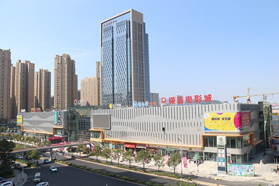 泉州百捷上悦城