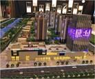 武汉翡翠华庭·恒大城市广场