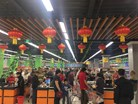 北京鸿吉万达购物广场