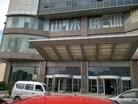 青岛即墨福泰国际大厦