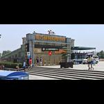 咸阳东方丽特购物广场