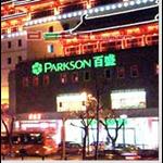 西安百盛购物中心小寨店