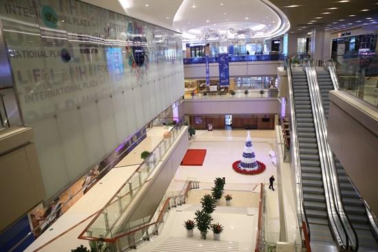 上海览海国际广场