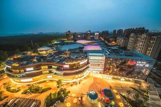 北京中粮万科长阳半岛广场