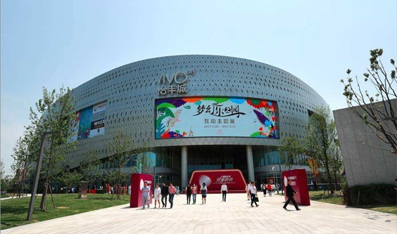 上海怡丰城