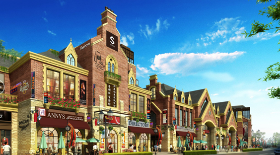 眉山玫瑰世纪城-玫瑰小镇