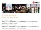北京中关村时代广场·拾伍號街区