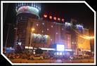 武汉幸福时代百货广场