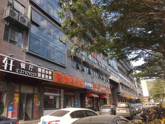 深圳旭生大厦