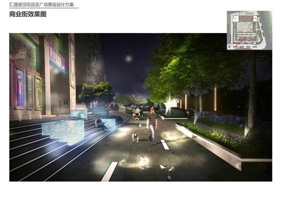 凉山西昌悦汇广场