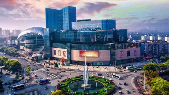 湘潭步步高购物广场