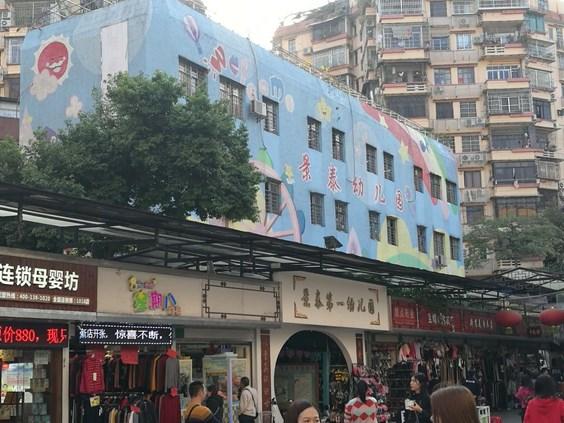 广州广源文化商业广场