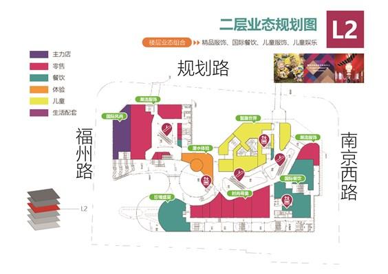 南昌江旅·都市方舟