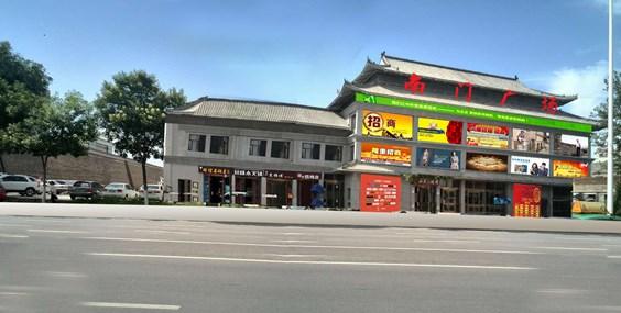 榆林南门广场