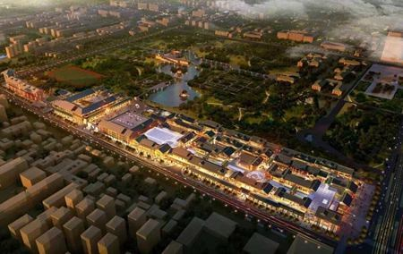 邯郸勒泰中心