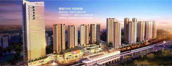深圳地铁锦荟广场