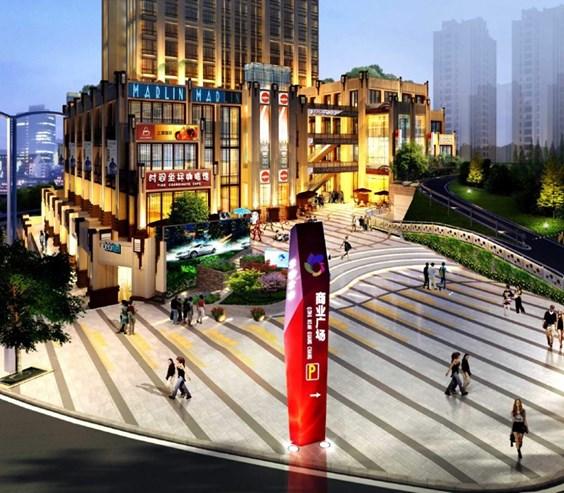 重庆熊猫金街