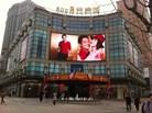 上海光启城