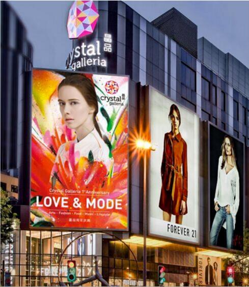 上海晶品购物中心