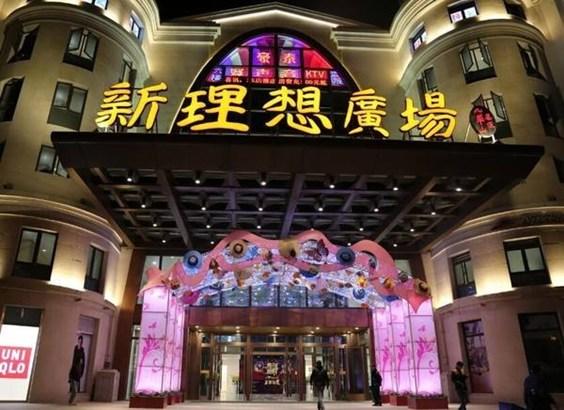 上海松江新理想广场