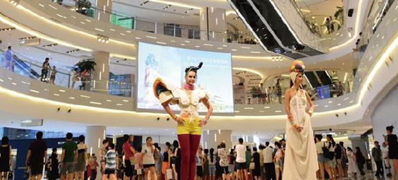 上海环贸iapm