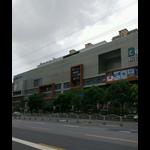 上海缤谷广场二期