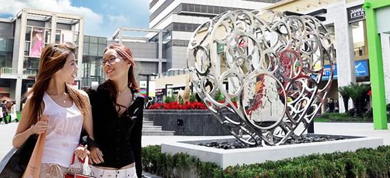 上海金桥国际商业广场