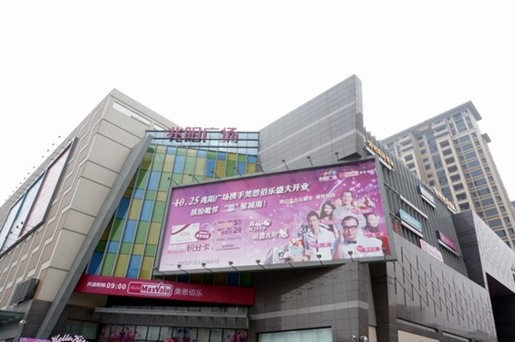 佛山兆阳广场