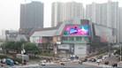 佛山南海怡丰城