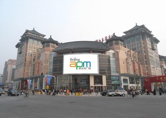 北京APM