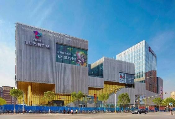 北京住总万科广场