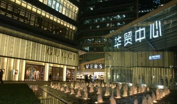 北京华贸购物中心