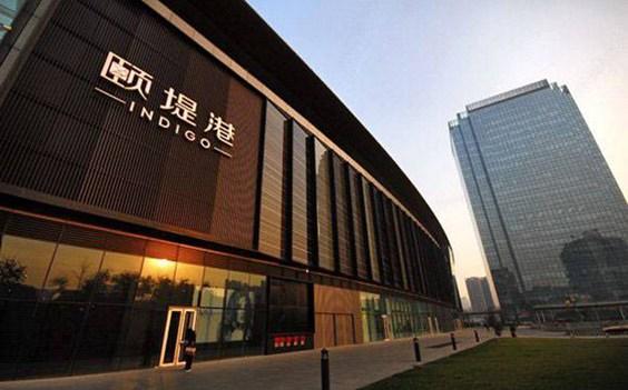 北京颐堤港