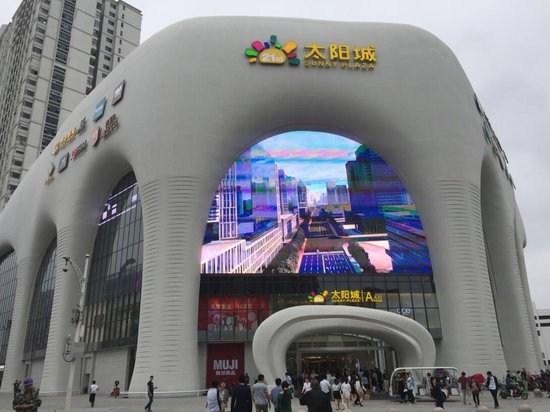 南京21世纪太阳城