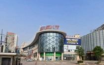 南昌蓝海购物广场